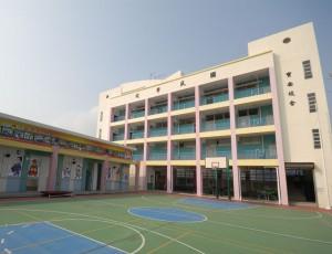 長洲國民學校